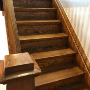 Indre Valadka Paz Realty Stair Blog